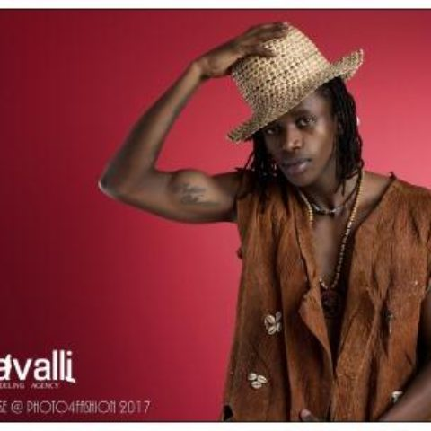 Martin Ssozi Rukundo Commercial